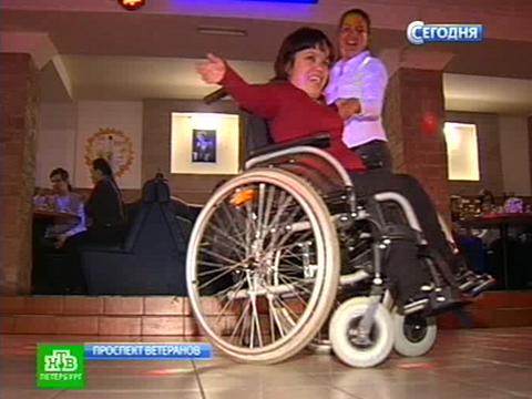 Дискотека без границ: на танцпол пригласили инвалидов.дискотеки, инвалиды, Санкт-Петербург.НТВ.Ru: новости, видео, программы телеканала НТВ