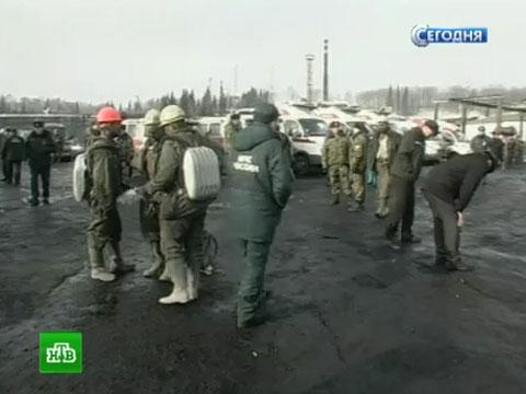 Следователи проверяют затопленную шахту «Осинниковская».аварии на шахтах, Кемеровская область, проверка, шахтеры, эвакуация.НТВ.Ru: новости, видео, программы телеканала НТВ