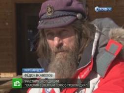 Фёдор Конюхов инапарник отправились впутешествие на 12собаках