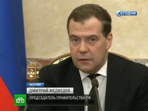 Мигрантов-нарушителей хотят выгонять из России на десять лет.Медведев, мигранты, правительство РФ.НТВ.Ru: новости, видео, программы телеканала НТВ