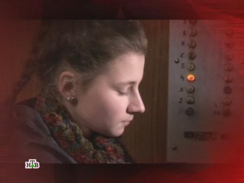 «Лифтер».«Лифтер».НТВ.Ru: новости, видео, программы телеканала НТВ