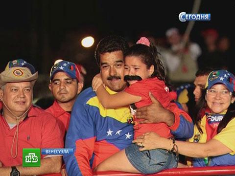 Венесуэльцы сделали усы Мадуро популярной фишкой.Венесуэла, выборы, Чавес.НТВ.Ru: новости, видео, программы телеканала НТВ