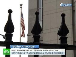 «Война списков»: Кадыров обвинил США в нарушении прав его лошади