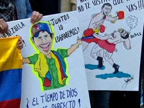 Мадуро посчитал проголосовавших на президентских выборах вВенесуэле.Венесуэла, выборы, Чавес.НТВ.Ru: новости, видео, программы телеканала НТВ