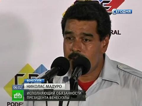 Каприлес обвинил Мадуро в подтасовке результатов.Twitter, Венесуэла, выборы, хакеры, Чавес.НТВ.Ru: новости, видео, программы телеканала НТВ