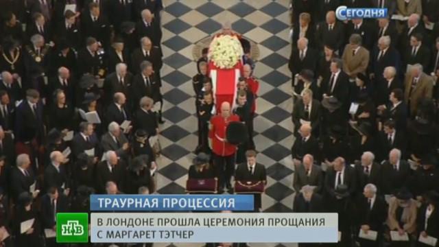 Роскошные похороны Тэтчер возмутили британцев.Великобритания, Лондон, Маргарет Тэтчер, похороны.НТВ.Ru: новости, видео, программы телеканала НТВ