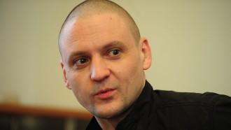 Прокуратура объявила «Левый фронт» вне закона