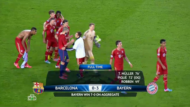 Бавария News: «Бавария» безжалостно раскатала «Барселону» по «Камп Ноу