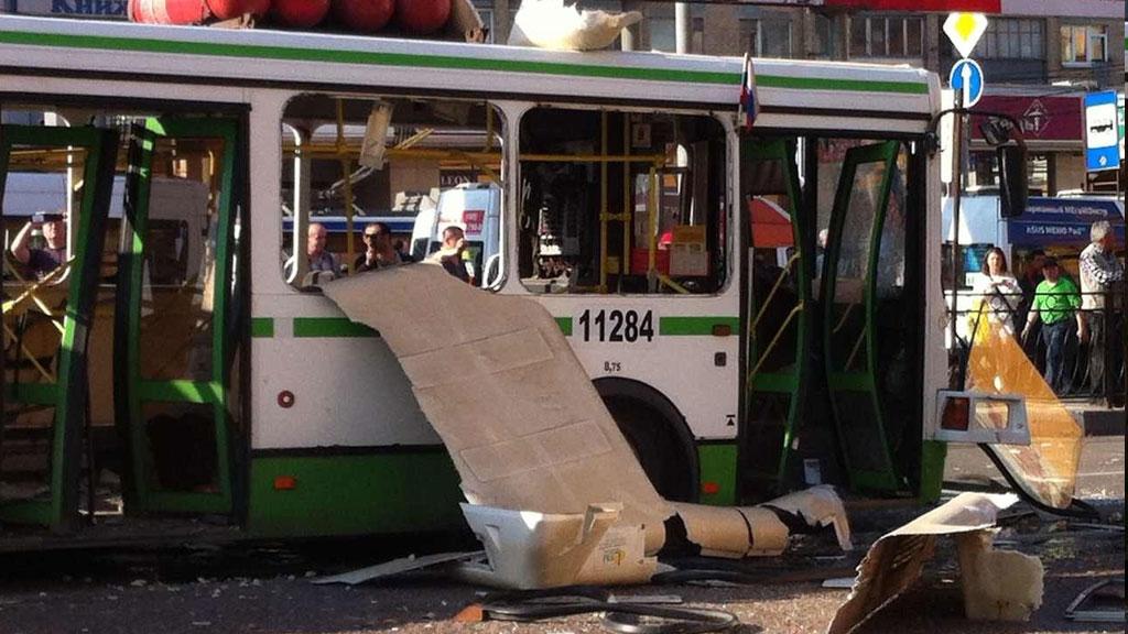 правило, теледильдоникой взрыв автобуса в волгограде телефону невьянск
