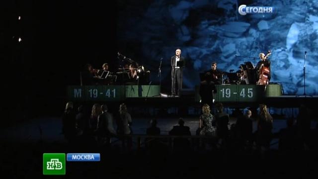 Звезды сцены пели военные песни со слезами на глазах.День Победы, Москва, МХТ, театры.НТВ.Ru: новости, видео, программы телеканала НТВ