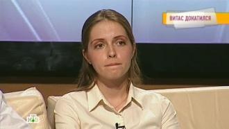 Сбитая Витасом велосипедистка потеряла сон иходит по больницам