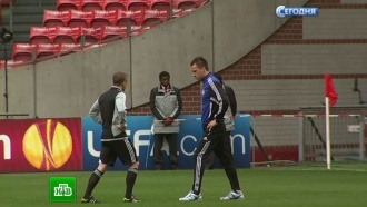«Бенфика» и«Челси» готовы кисторической битве за кубок Лиги Европы