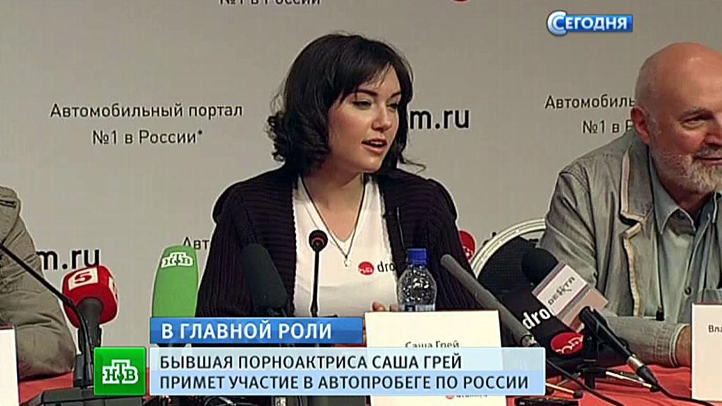 porno-oskar-nominatsii-v-porno-sasha-grey-pornuha-s-fotomodelyami