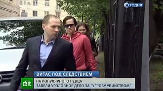Адвокат Витаса будет обжаловать уголовное дело