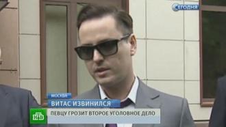 Витас доказал следователям, что не избивал полицейских после ДТП
