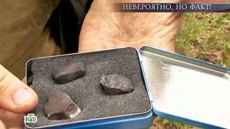 Челябинский метеорит оказался ровесником Солнечной системы