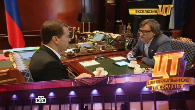 Премьер Медведев еще раз подтвердил: его не сильно расстраивает «Димон».интервью, Медведев, НТВ, СМИ, эксклюзив.НТВ.Ru: новости, видео, программы телеканала НТВ
