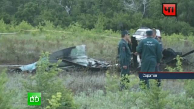 Под Саратовом нашли «черные ящики» рухнувшего вертолета.авиакатастрофы, вертолеты, Минобороны, Ми-8.НТВ.Ru: новости, видео, программы телеканала НТВ