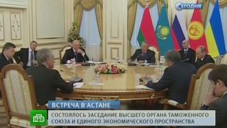Саммит в Астане: Украина стала ближе к России и Казахстану
