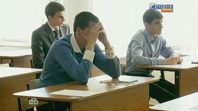 Что делать сЕГЭ: Путин проведет совещание ошкольном образовании.НТВ.Ru: новости, видео, программы телеканала НТВ