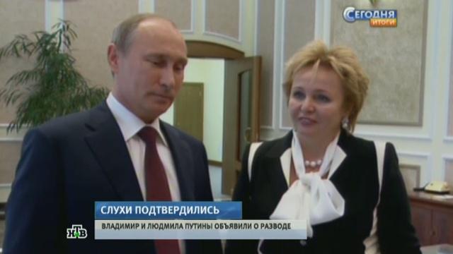 как развестись с женой Москва