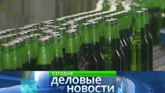 Российское пиво исчезнет с прилавков магазинов