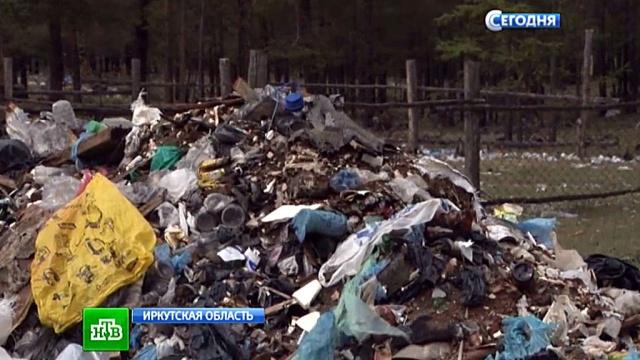 Жемчужина Байкала Ольхон погибает под слоем мусора.Байкал, мусор, туризм, экология.НТВ.Ru: новости, видео, программы телеканала НТВ