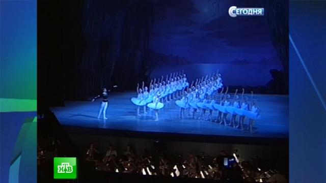 Балетный блокбастер: объемное «Лебединое» оказалось похоже на голливудский «Аватар».балет, Голливуд, кино, Мариинский театр, Санкт-Петербург, театры, 3D.НТВ.Ru: новости, видео, программы телеканала НТВ