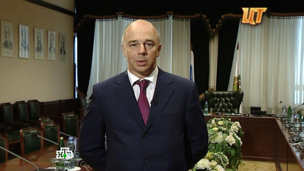 Девальвации не будет: глава Минфина советует хранить деньги в рублях