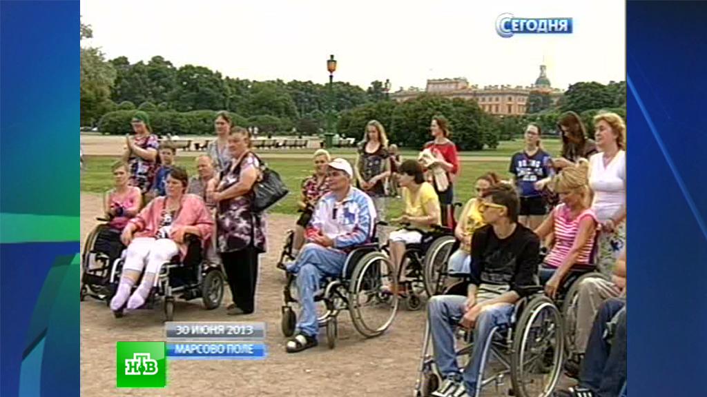 Знакомство для инвалидов спб контакте