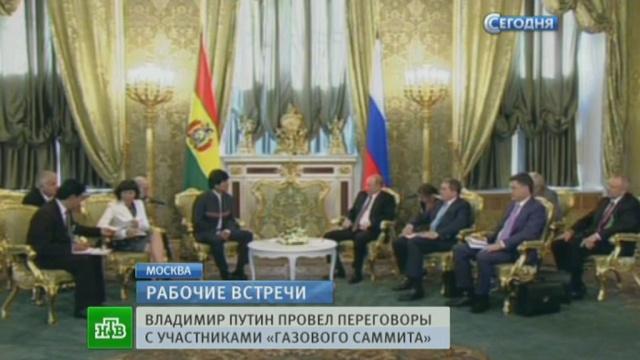 Путин обсудил с Моралесом разработку нефтяных месторождений Боливии.Путин, нефть, Боливия, Венесуэла, Уго Чавес.НТВ.Ru: новости, видео, программы телеканала НТВ