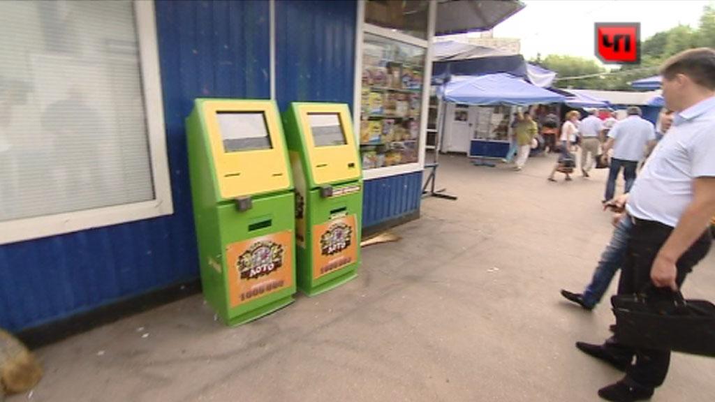 автоматы москва игровые метро