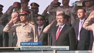 Египетские революционеры испортили отдых российским туристам