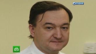 Суд готовится вынести приговор по налоговому делу Магнитского иБраудера