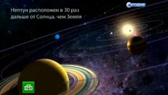 Найден новый естественный спутник Нептуна // НТВ.Ru