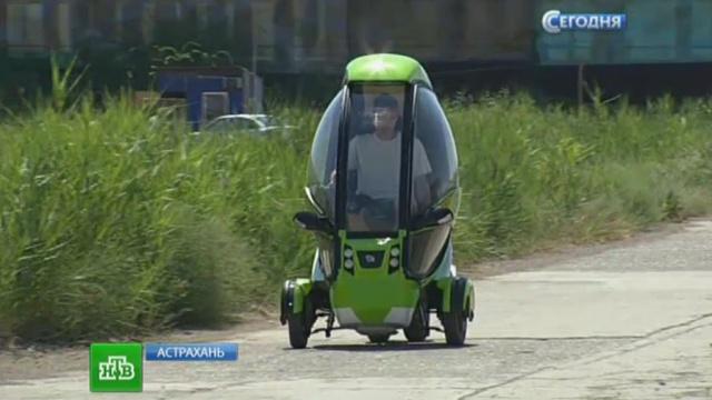 Шустрый электромобиль умеет объезжать пробки по тротуарам.автомобили, автопром, Астрахань, изобретения.НТВ.Ru: новости, видео, программы телеканала НТВ