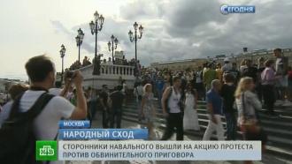 Вцентр Москвы стянуты усиленные наряды полиции