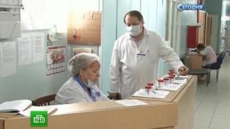 Серозный менингит и клещи в Москве не вызывают опасений врачей