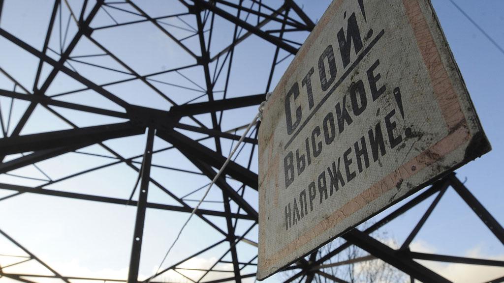 В Хабаровске сегодня без света осталось порядка 92 тысяч человек