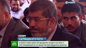 Вцентре Каира собираются сторонники ипротивники Мурси