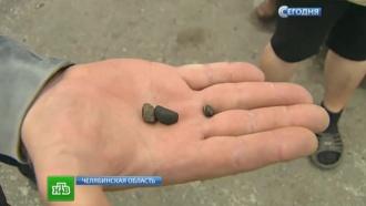 Метеоритомания вЧелябинске: «пришельцев» нюхают идаже едят