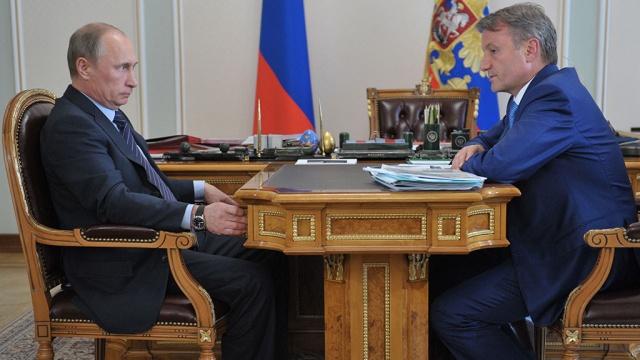 Греф рассказал Путину о работе «Сбербанка» за последнюю пятилетку.банки, Греф, кредиты, Путин, Сбербанк.НТВ.Ru: новости, видео, программы телеканала НТВ