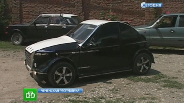Чеченец скрестил «Жигули» с«Окой» иполучил спорткар.автомобили, изобретения, Чечня.НТВ.Ru: новости, видео, программы телеканала НТВ