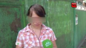 Дети надругались над девочкой влагере «Прометей»: мать жертвы вшоке