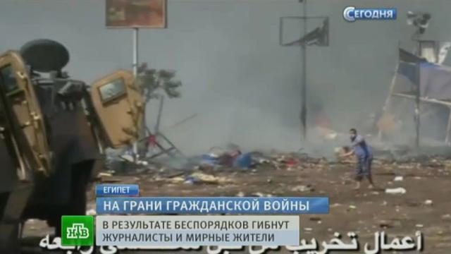 Поджоги и погромы: исламисты забрасывают полицию огненными снарядами.беспорядки, Египет, протесты, туристы.НТВ.Ru: новости, видео, программы телеканала НТВ
