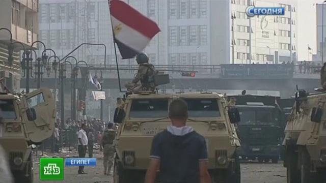 Исламисты спрятались от военных вкуче окровавленных людей.беспорядки, Египет, митинги за рубежом, россияне, туристы.НТВ.Ru: новости, видео, программы телеканала НТВ