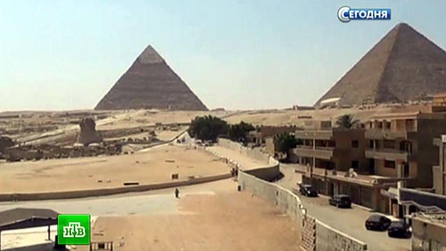 Министр туризма Египта объяснил, куда ездить не надо.беспорядки, Египет, митинги за рубежом, россияне, туристы.НТВ.Ru: новости, видео, программы телеканала НТВ