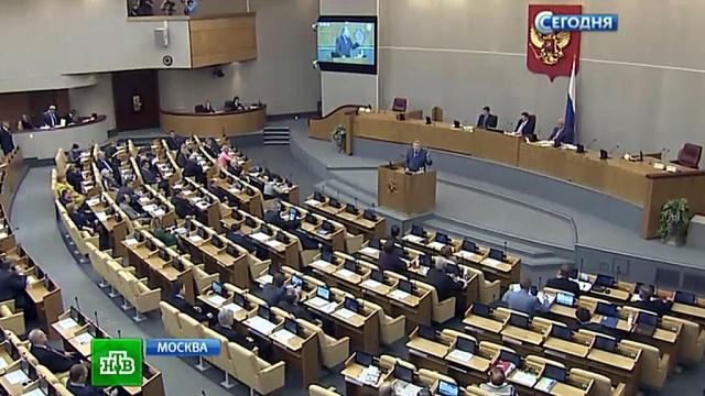 Депутаты собираются запретить гомосексуалистам сдавать кровь.ВИЧ, гомосексуализм, Госдума, доноры, сексуальные меньшинства.НТВ.Ru: новости, видео, программы телеканала НТВ