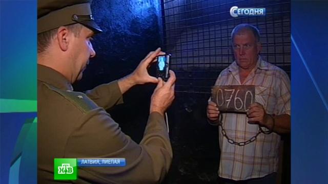 Из экскурсантов в арестанты: туристы решаются на приключения в застенках.Латвия, туризм, тюрьмы и колонии, экскурсии.НТВ.Ru: новости, видео, программы телеканала НТВ