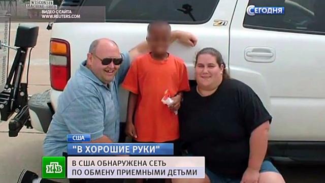 «Меня передавали, как собаку»: россиянка рассказала об американских родителях-чудовищах.дети, скандалы, СМИ, социальные сети, США, усыновления.НТВ.Ru: новости, видео, программы телеканала НТВ